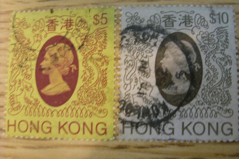 1973 (1)-1982 (13) QE II Hong Kong Stamps