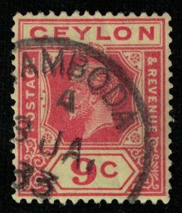 Ceylon, King George V, 9c, WAR STAMP (2792-Т)