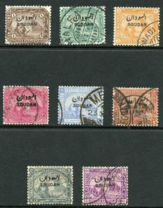 Sudan SG1/9 1897 Set of 8 used