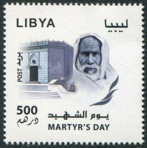 HERRICKSTAMP NEW ISSUES LIBYA Sc.# 1818 Martyr's Day 2016