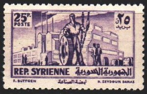 Syria. 1954. 636 from the series. Syria Industry. MLH.