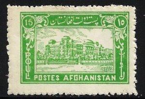 Afghanistan 1939 Scott# 320 MH