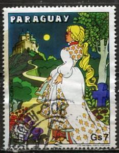 Paraguay; 1979: Sc. # 1893e: O/Used Single Stamp