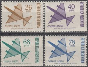 Argentina #C108-11 MNH F-VF CV $10.85 (SU3138)