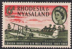 Rhodesia & Nyasaland 1962 QE2 6d Anniversary of Airmail Umm SG 40 ( L1206 )