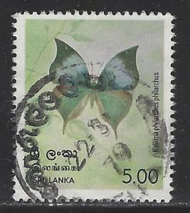 Sri Lanka Scott # 537, used