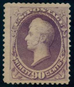 US Scott #218 Mint, F, HR