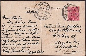 SOUTHERN RHODESIA 1916 postcard ex India - UMTALI arrival cds..............35177