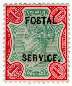 (I.B) India Revenue : Postal Service 1R (broken P variation)