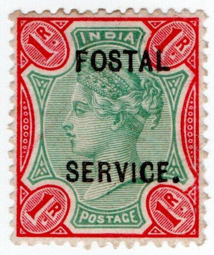 (I.B) India Revenue : Postal Service 1R (broken P variation)