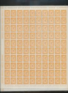 ITALY Postage Dues Sheets To 100L MNH x 8 (AC 1421