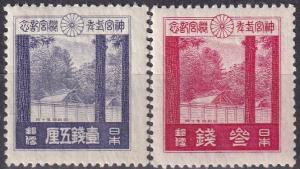 Japan #206-7 MNH  CV $2.50  Z73