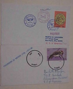 PANAMA  USED in US PAQUEBOT #1915B PORT LAUDERDALE 1973 also USED IN BAHAMAS