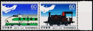 Japan. 1982 60y(Pair) S.G.1671/1672 Unmounted Mint