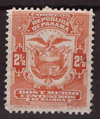 Panama  Scott 199 Used  coat of arms stamp