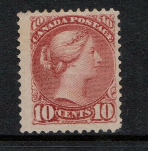 Canada #45v Mint Fine - Very Fine Unused (No Gum) Pitted Light O Variety