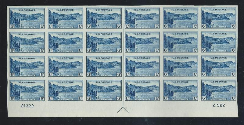 US  761 MNH no gum issue, PB and center line block