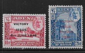 Aden - Kathiri State of Seiyun 12-13 WWII Peace set MNH