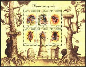 Ukraine. 2001. bl29. Bees. MNH.