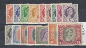 Rhodesia & Nyasaland QEII 1954 Set To £1 SG1/15 MLH J4895