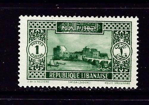 Lebanon C60 Hinged 1937 issue