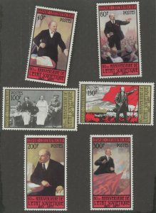 Central African Republic 357-62 * mint LH-HR Lenin Communism (2107 293)