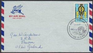 PAPUA NEW GUINEA 1967 cover - Amelia Earhart commem pmk.....................N676