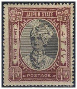 India - Feudatory States - Jaipur 1931 SG58 HM