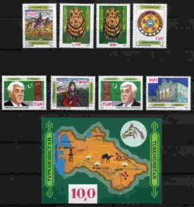TURKMENISTAN 1992 FIRST STAMPS - CAMEL - JEWELRY - HORSE MINT SET - $13.00 VALUE
