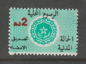 France Moroc Morocco stamp revenue fiscal 7-7-