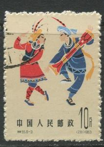 China - Scott 704 -Dancers Issue - 1963- CTO - Single 10f Stamp