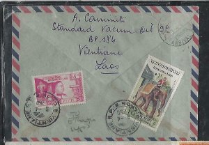 LAOS   (PP3008B) 1950  2 STAMP  ELEPHANT,  A/M COVER TO ETHIOPIA