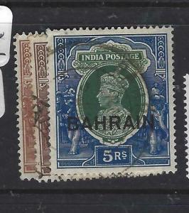 BAHRAIN (PP1704BB)  ON INDIA KGVI  1R-5R  SG 32-4      VFU
