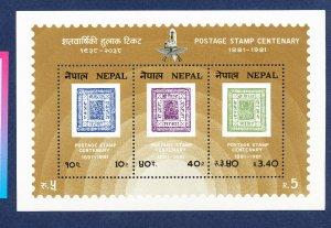 NEPAL - Scott 394a - FVF MNH S/S - stamp-on-stamp - 1981