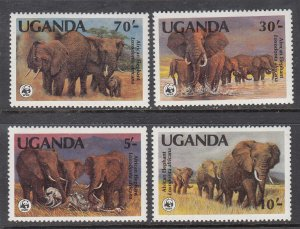 Uganda 371-374 Elephants MNH VF