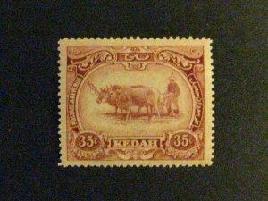 Malaya-Kedah #39 mint hinged  a198.9484