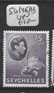 SEYCHELLES  (PP2905B)  KGVI  75C TURTLE  SG  145AB   VFU