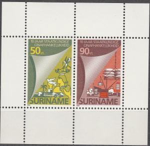 Surinam #741a MNH F-VFCV $3.25  (SU3038)