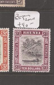 Brunei SG 92 MNH (10cdd)
