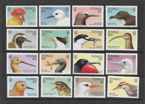 BIRDS - TUVALU 469-84  MNH