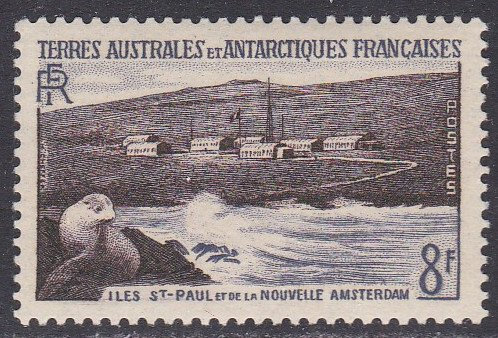 French Southern & Antarctic Territory Sc #5 Mint Hinged