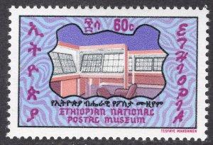 ETHIOPIA SCOTT 742