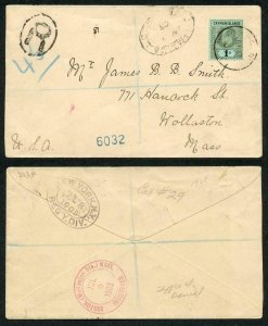 Cayman Is SG33 1/- wmk Crown CA on registered cover to the USA Ex Maisel