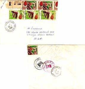 Ivory Coast 20F Pineapple Harvest (3) and 30F Cabbage Tree (3) 1968 Agboville...