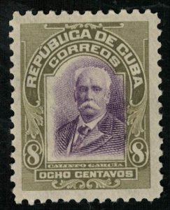 MNH, 8 centavos, 1910-1911, Politicians, Cuba, MC #20 (Т-6107)