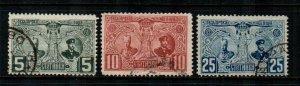 Bulgaria #74-76  Used  Scott $5.80