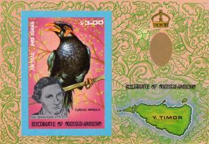 Timor (Ocussi-Ambeno) 1979 Cap.James Cook/Birds 1 SS Imperf.MNH VF