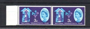 3d NPY UNMOUNTED MINT PAIR WITH PHOSPHOR PARTLY OMITTED
