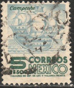 MEXICO 929a, $5Pesos 1950 Definitive 2nd Printing wmk 300. USED. F-VF. (1421)