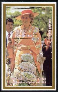 Burkina Faso 1997 Princess Diana #1 perf m/sheet unmounte...